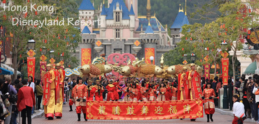 Hong Kong Disneyland Resort