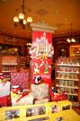 マジカルクリスマス '06