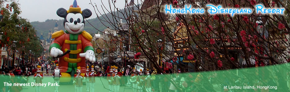 HongKong Disneyland Resort